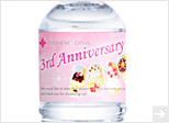 DASHING DIVA 3rd Anniversary